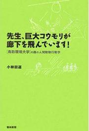 ブックレビュー YAページ 鎌倉...
